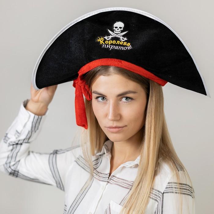"""Шляпа пирата""""Королева пиратов"""""""