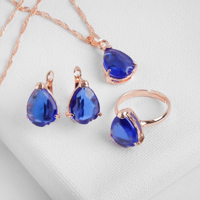 """Гарнитур 3 предмета: серьги, кулон, кольцо безразмерное """"Капля"""", цвет синий"""