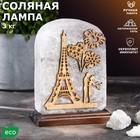 """Светильник соляной электрический """"Панно Париж"""" 3,3 кг, деревянный декор, цельный кристалл"""
