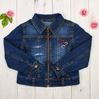 Куртка для девочки, рост 98 см, цвет синий 2220