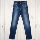 Джинсы для девочки, рост 122 см, цвет синий 4163