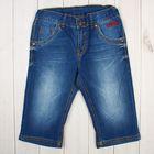 Бриджи для мальчика, рост 128 см, цвет синий 3308