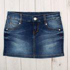 Юбка для девочки, рост 146 см, цвет синий 4706