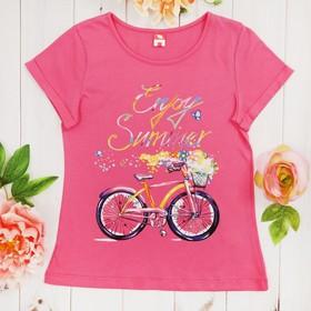Футболка для девочки, рост 128 см, цвет розовый CSJ 61587