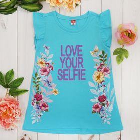 Платье для девочки, рост 158 см, цвет бирюзовый CSJ 61590