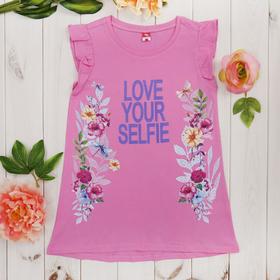 Платье для девочки, рост 140 см, цвет розовый CSJ 61590