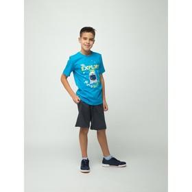 Футболка для мальчика, рост 128 см, цвет синий CSJ 61598