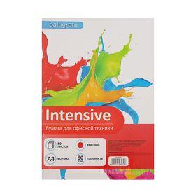 Бумага цветная А4, 50 листов Calligrata Intensive, 80г/м2, красная