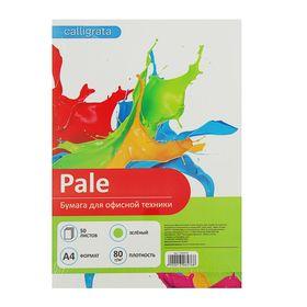 Бумага цветная А4, 50 листов Calligrata Pale, 80г/м2, зелёная