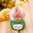 """Сувенир снежный шар """"Гармонии и счастья в дом"""", d=4,5 см"""