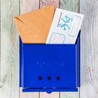 Ящик почтовый «Письмо», горизонтальный, без замка (с петлёй), синий