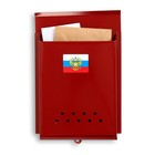 """Ящик почтовый вертикальный, без замка (с петлёй), """"Почта"""", бордовый"""