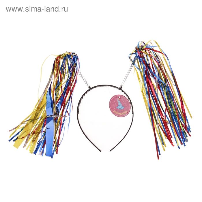 """Карнавальный ободок """"Кисточки"""", цвета МИКС"""