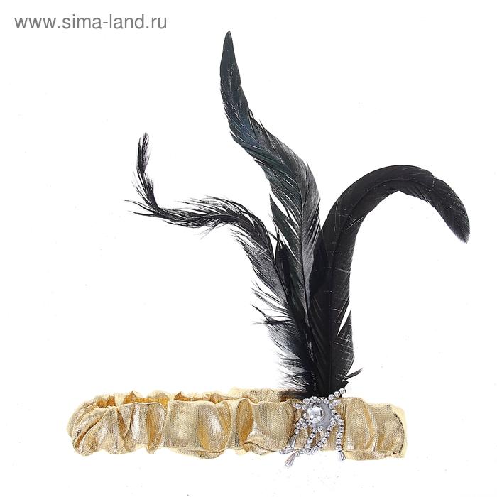 Карнавальная повязка на голову с перьями, цвет золото