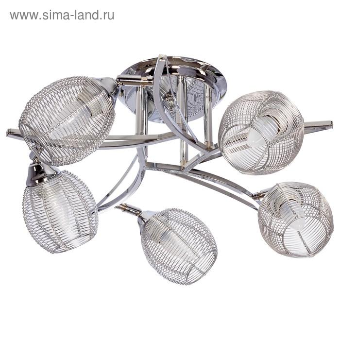 """Люстра """"Сизаль""""  5 лампы 40Вт Е27 хром 70х70х25"""