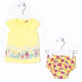 Комплект детский (платье, трусы), рост 80 см, цвет жёлтый CSN 9647_М