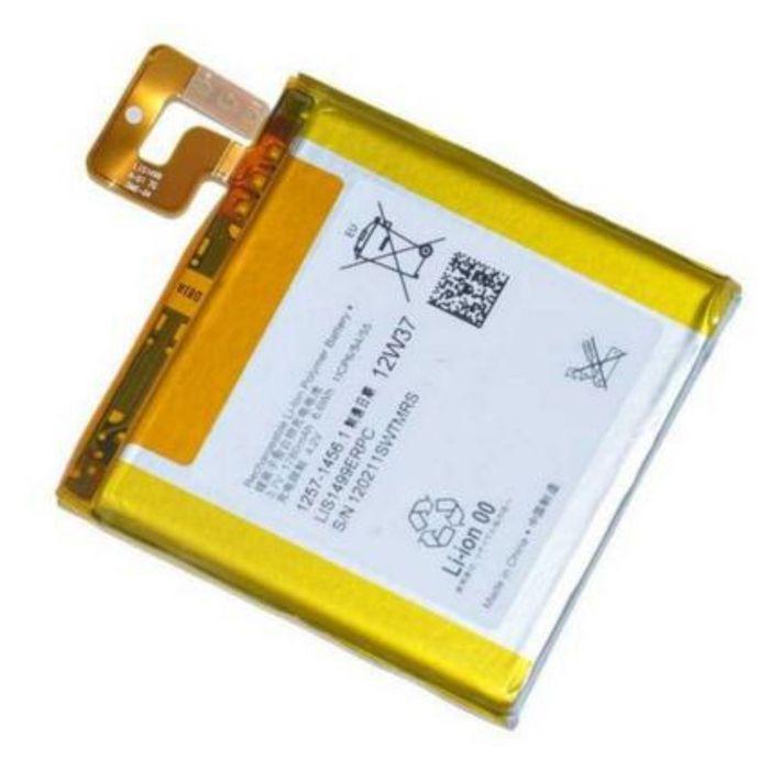 Аккумулятор Partner Sony Xperia LIS1499ERPC 1780mAh (ПР034355)