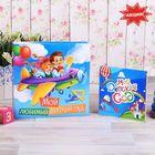 """Фотоальбом """"Мой любимый детский сад"""" + сумочка-фотоальбом в подарок"""