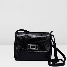 Сумка женская на молнии, 1 отдел, наружный карман, регулируемый ремень, цвет чёрный