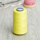 Нитки 50/2, 5000м, №302, цвет жёлтый
