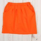 """Юбка для девочки """"Тюльпан"""", рост 98-104 см, цвет оранжевый 1017"""