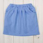 """Юбка для девочки """"Тюльпан"""", рост 98-104 см, цвет голубой 1017"""