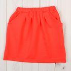 """Юбка для девочки """"Тюльпан"""", рост 98-104 см, цвет коралловый 1017"""