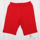 Бриджи для девочки, рост 98-104 см, цвет красный 1038