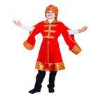 """Детский карнавальный костюм """"Царевич"""", плюш, парча, шапка, кафтан, р-р 28, рост 98-110 см"""