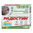 """Витамины АВЗ """"Радостин""""  90таб, для кастрированных котов"""