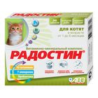 "Витамины АВЗ ""Радостин""  90таб, для котят от 1 до 6 месяцев"
