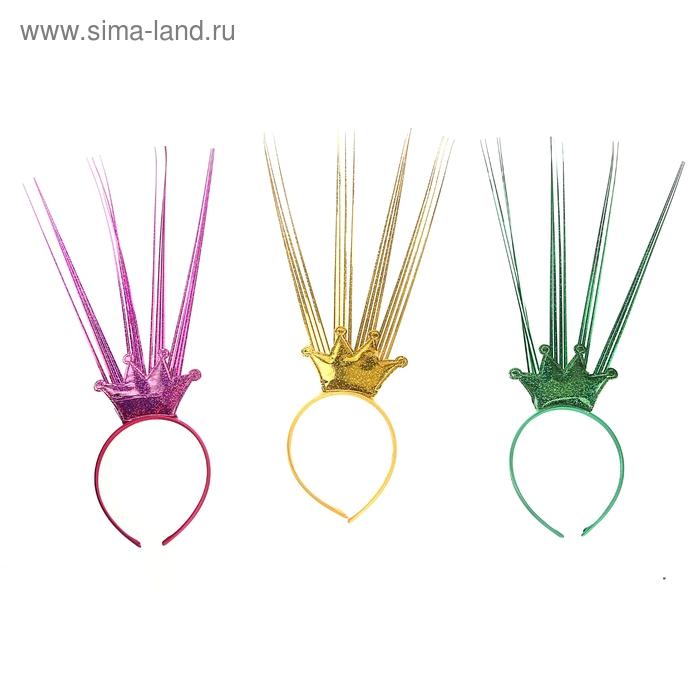 """Карнавальный ободок """"Блестящая корона"""", цвета МИКС"""