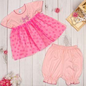 Комплект для девочки, рост 74 см, цвет розовый 15162 см_М