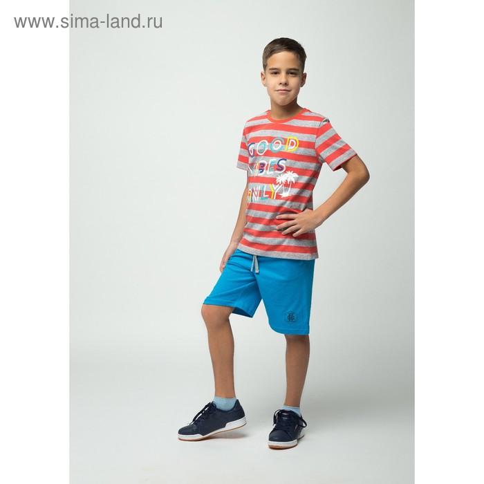 Шорты для мальчика, рост 158 см, цвет синий CSJ 7576