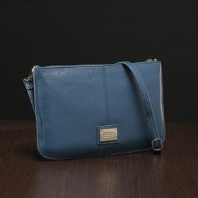 Сумка женская на молнии, 1 отдел, наружный карман, длинный ремень, цвет синий Ош