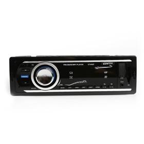 Автомагнитола Centek MP3/WMA CT-8107