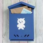 Ящик почтовый «Домик», вертикальный, с замком-щеколдой, синий