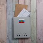 """Ящик почтовый вертикальный, с замком-щеколдой, """"Почта"""", серый"""