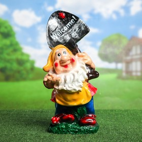 """Садовая фигура """"Гном с лопатой в жёлтой шапке welcome"""" 18*44 см"""