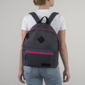 Рюкзак молодёжный на молнии, 1 отдел, наружный карман, цвет серый/розовый