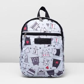 Рюкзак на молнии, 1 отдел, наружный карман, цвет светло-мятный