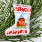 """Магнит в форме валенка """"Смоленск"""", 5,2*3,3 см"""