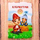 """Магнит в форме фрески """"Казахстан"""""""