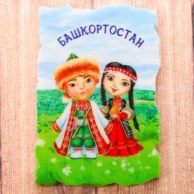 """Магнит в форме фрески """"Башкортостан"""", 8*5 см"""