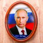 """Магнит-картина """"Путин В.В."""", 7,7*6 см"""