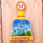 """Магнит в форме колокольчика """"Смоленск"""", 7,8*4,8 см"""