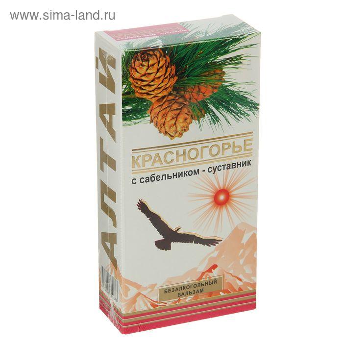 """Бальзам """"Красногорье"""" суставной  250 г"""