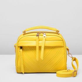 Сумка женская на молнии, 2 отдела, 2 наружных кармана, длинный ремень, цвет жёлтый