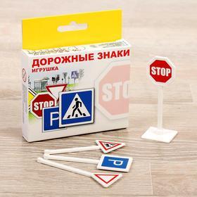 Настольная игра 'Дорожные знаки' Ош