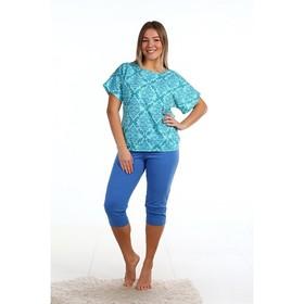 Комплект женский (футболка, бриджи) КК183 МИКС, р-р 48